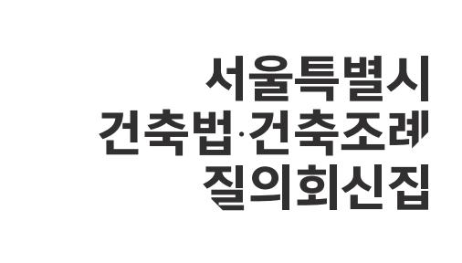 서울시2016표지.PNG