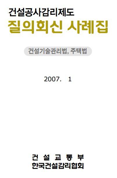 2007감리.JPG