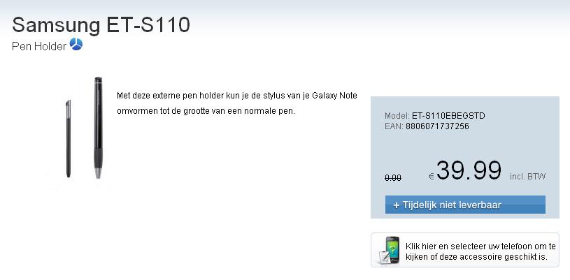 Samsung ET-S110.jpg